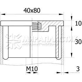 резьбовая заглушка 40х80 мм под опору М10